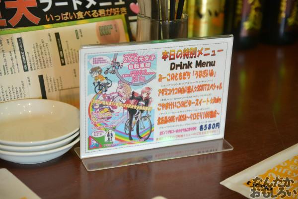 『2.5次元女子自転車部』フォトレポート_0049