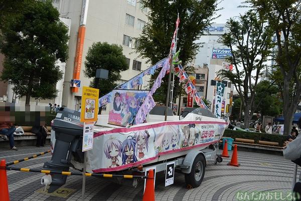『アニ玉祭』展示痛車フォトレポート_0612