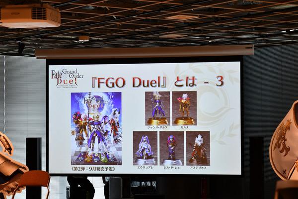 FGO Duel-4