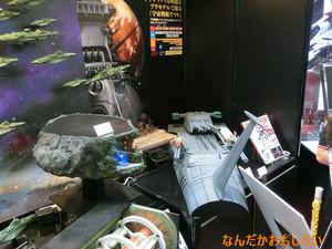 第52回静岡ホビーショー 画像まとめ - 2581