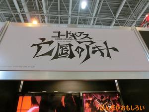 第52回静岡ホビーショー 画像まとめ - 2544