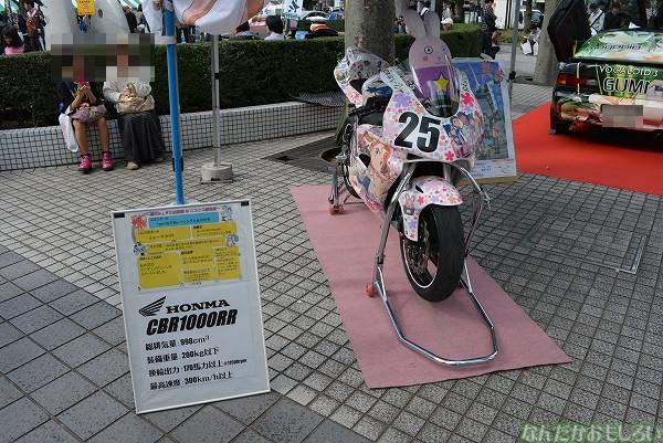 『アニ玉祭』展示痛車フォトレポート_0505