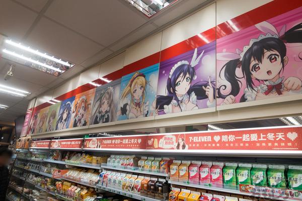 ラブライブ!×セブンイレブン 台湾のコラボ店舗の写真画像01106