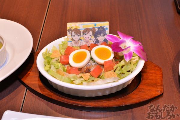 Cafe & Bar キャラクロ feat. アイドルマスター 写真 画像 レポート_3336