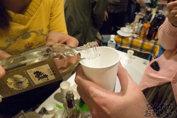 酒っと 二軒目 写真画像_01651