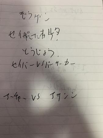 劇場版「Fate/stay night [Heaven's Feel]」 Ⅱ.lost butterfly感想レビュー 18 17 25