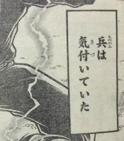 『刃牙道(バキどう)』第31話感想1