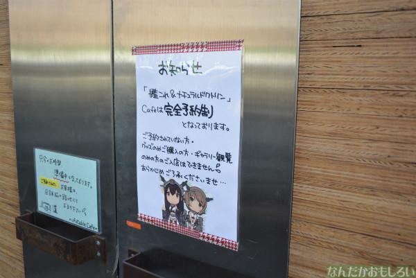 ufotable cafeで開催「艦これカフェ」フォトレポート_0469