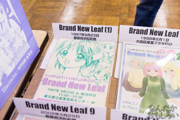 KeyやLeaf、マリみてなど懐かしさ満載の同人誌即売会『TOSANBO FINAL!』開催!都産貿浜松町館を締めくくる貴重なイベントに参加してきました!(90枚以上)_0129