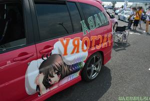 『第8回痛Gふぇすた』東方Projectの痛車フォトレポート_0822
