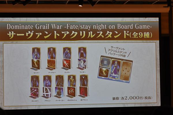 Fate stay nightボードゲーム体験会027