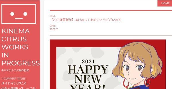 20210101_001758