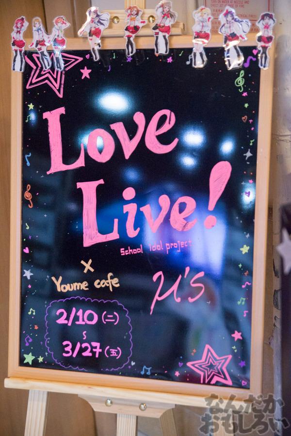 ラブライブ!×香港youme cafeのカフェ写真画像フォトレポート_6791