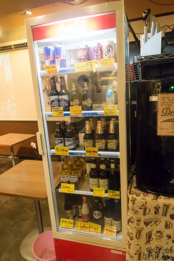 酒っと 二軒目 写真画像_01537