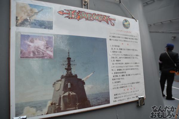 『第2回護衛艦カレーナンバー1グランプリ』護衛艦「こんごう」、護衛艦「あしがら」一般公開に参加してきた(110枚以上)_0723