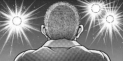 バキ外伝『リベンジトーキョー』_205744