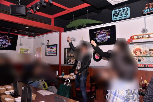 Cafe & Bar キャラクロ feat. アイドルマスター 写真 画像 レポート_3385