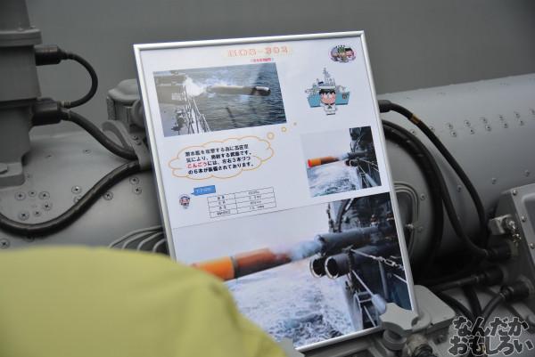 『第2回護衛艦カレーナンバー1グランプリ』護衛艦「こんごう」、護衛艦「あしがら」一般公開に参加してきた(110枚以上)_0732