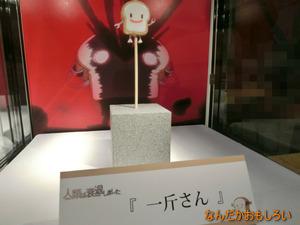 AnimeContentsExpo2013-1186