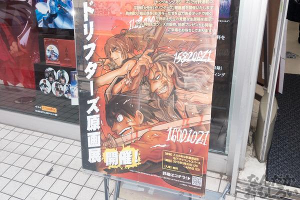 生原稿な模造刀、グッズ販売も「ドリフターズ原画展」秋葉原で開催!02576
