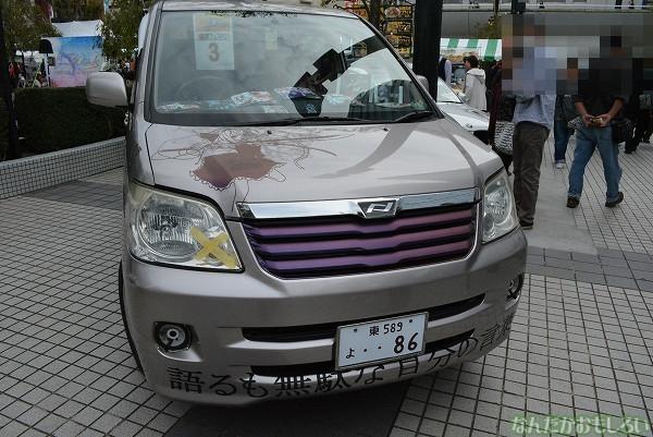 『アニ玉祭』展示痛車フォトレポート_0582