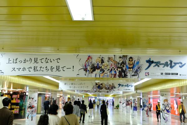 アズールレーン新宿・渋谷の大規模広告-77