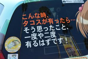 『マチアソビ vol.11』2日目の痛車フォトレポート_0723