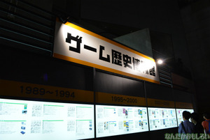 『東京ゲームショウ2013(TGS2013)』全記事&会場の様子_0085