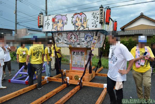 『鷲宮 土師祭2013』ゲリラ雷雨の様子_0689