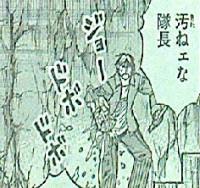 『彼岸島 最後の47日間』第153話「上の階」感想 ションベンもらすくらい