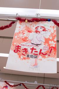 真姫ちゃんの同人誌即売会の写真画像_9201