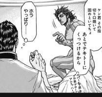 『テラフォーマーズ』地球編第58話2