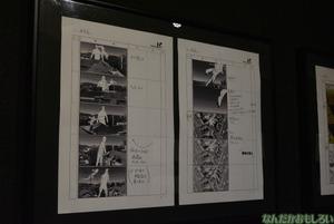 『進撃の巨人』「調査兵団資料館」フォトレポート!_0588