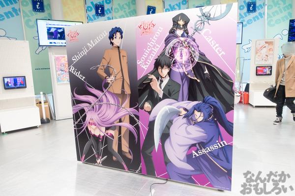 『Fate/stay night[UBW]』展示会の写真画像フォトレポート_01954