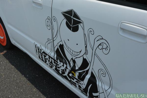 『第8回痛Gふぇすた』男性キャラメインの痛車フォトレポート_0865
