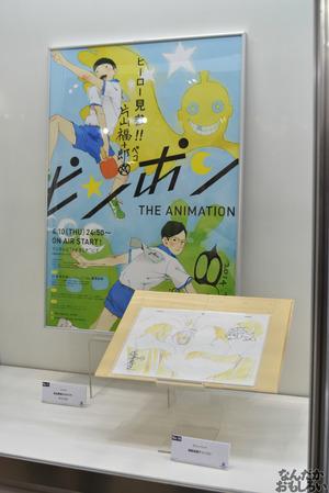 『AnimeJapan 2014(アニメジャパン)』フォトレポートまとめ(330枚以上)_0444