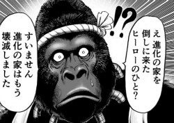 『リメイク版ワンパンマン』第129話(ネタバレあり)_211944