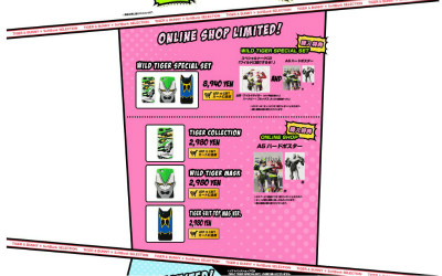 TIGER & BUNNY HERO CASE by SoftBank SELECTION2