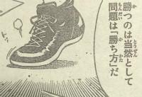 『はじめの一歩』1179話感想(ネタバレあり)2