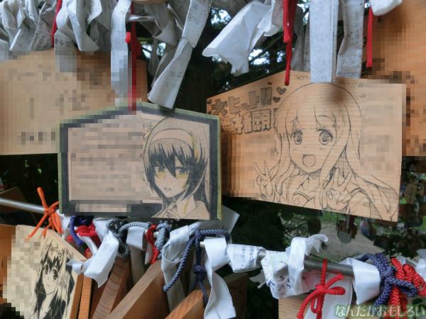 ガールズ&パンツァー 大洗磯前神社の板絵馬 - 3956