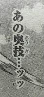 『刃牙道(バキどう)』第85話感想ッッ5