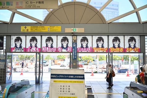 コミケ96東京ビッグサイト事前調査090