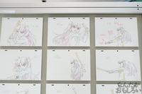 『Fate/stay night[UBW]』展示会の写真画像フォトレポート_02033