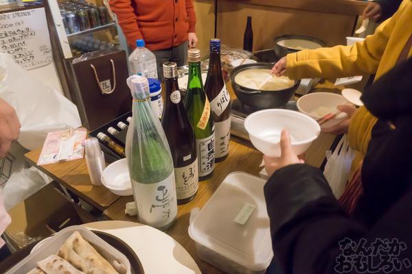 酒っと 二軒目 写真画像_01562