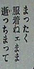 『彼岸島 最後の47日間』第164話感想4