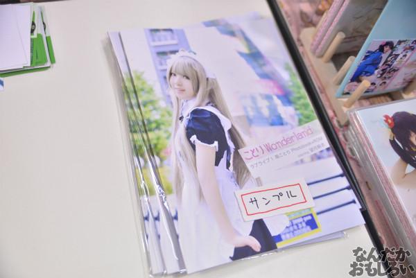 『コスホリック12(コスホリ)』フォトレポート_2927