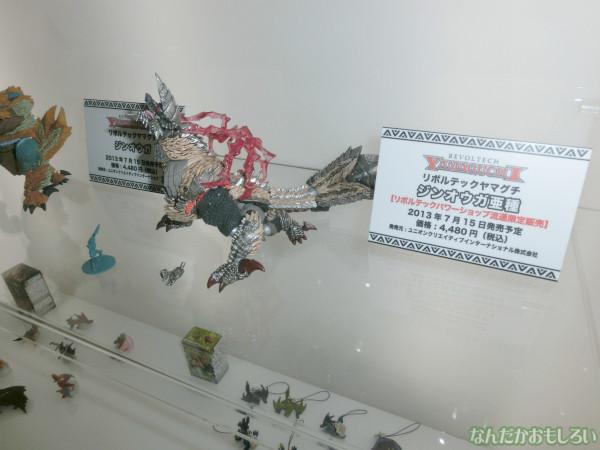 東京おもちゃショー2013 レポ・画像まとめ - 3132