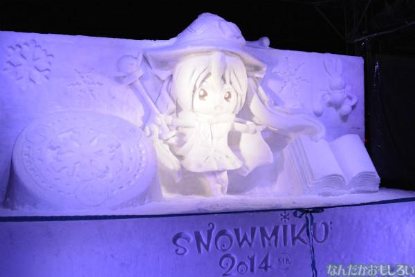 『SNOW MIKU 2014』雪ミク雪像のミニショー_0371