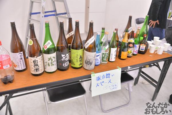 飲食同人イベント『グルコミ5』フォトレポートまとめ_8981