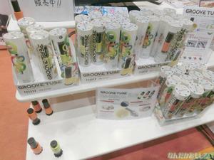 東京おもちゃショー2013 レポ・画像まとめ - 3115